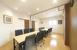 広々使えるミーティングルーム