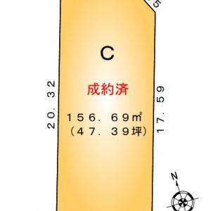 鳴海町字宿地 C区画