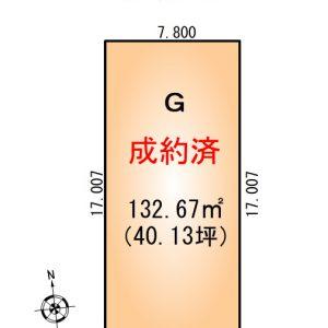 桶狭間上の山 G区画