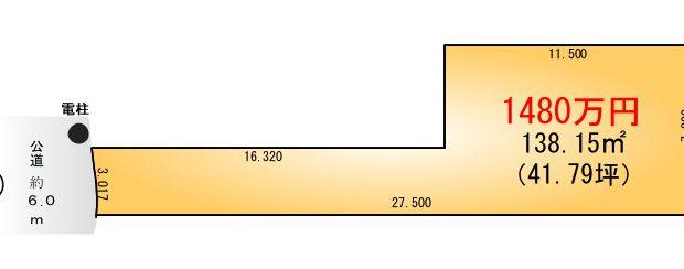 桶狭間上の山2801番9(I区画)