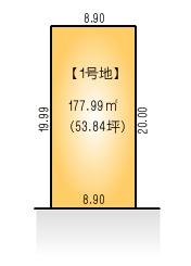 緑区大清水東(1号地)