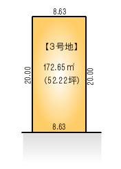 緑区大清水東(3号地)