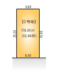 緑区大清水東(2号地)