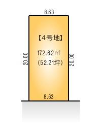 緑区大清水東(4号地)