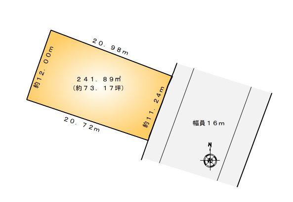 【定期借地】緑区徳重三丁目・約73坪